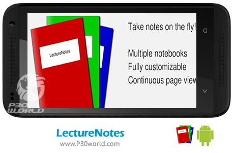 دانلود LectureNotes
