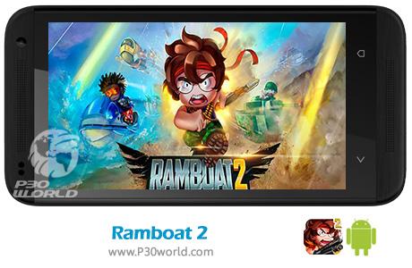 دانلود Ramboat 2 Soldier Shooting Game v1.0.15 - بازی رمبوت 2