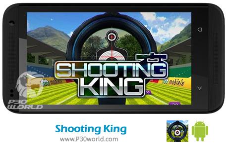 دانلود Shooting King v1.0.7 - بازی پادشاه تیراندازی برای اندروید