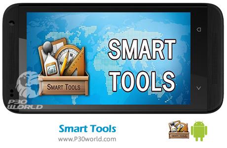 دانلود Smart Tools Patched v2.0.8