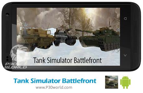 دانلود Tank Simulator Battlefront v2.0.1 – بازی شبیه سازی تانک میدان نبرد برای اندروید