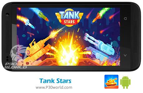 دانلود Tank Stars v1.0 - بازی ستاره های تانک برای اندروید