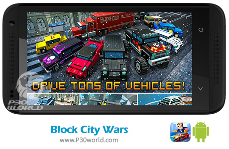 دانلود Block City Wars + skins export v6.7.5