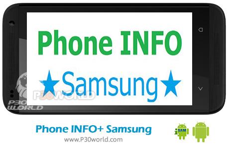 Phone-INFO