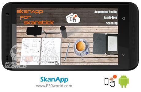 دانلود SkanApp hands - free PDF scanner