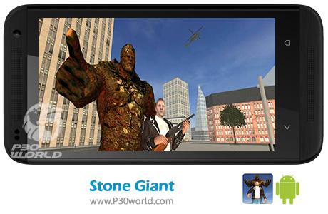 دانلود Stone Giant v1.0 – بازی غول سنگی برای اندروید