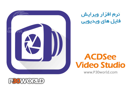 دانلود ACDSee Video Studio