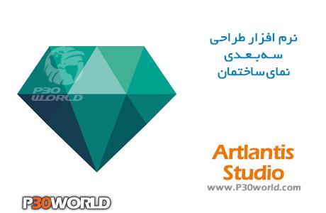 دانلود Artlantis Studio