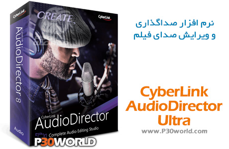دانلود CyberLink AudioDirector Ultra
