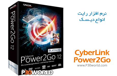 دانلود CyberLink Power2Go Platinum
