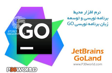 دانلود JetBrains GoLand