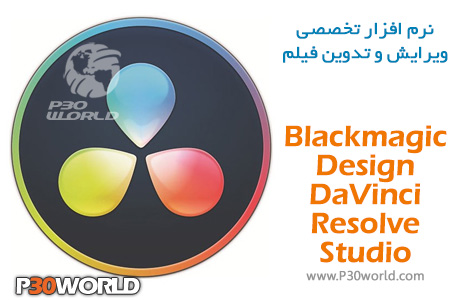 دانلود Blackmagic Design DaVinci Resolve Studio
