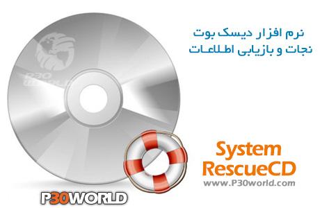 دانلود SystemRescueCd
