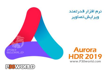 دانلود Aurora HDR
