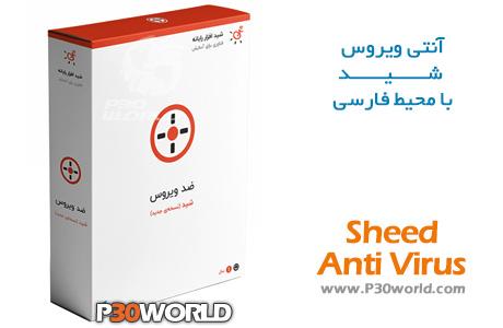 دانلود آنتی ویروس