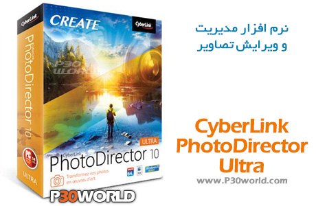 دانلود CyberLink PhotoDirector Ultra