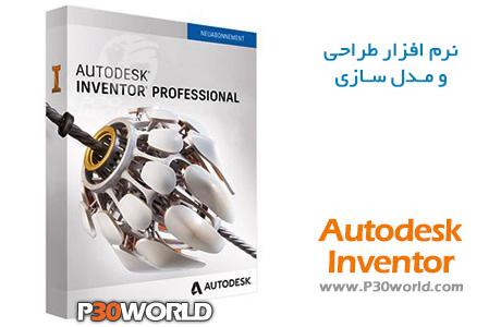 دانلود Autodesk Inventor