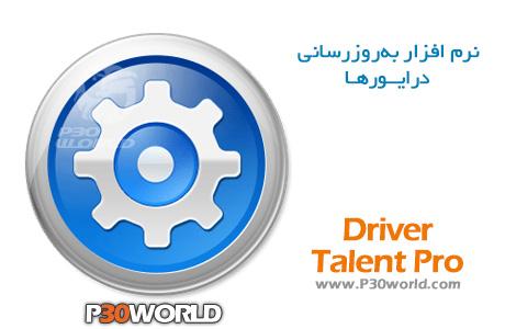 دانلود Driver Talent Pro