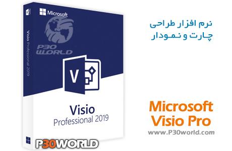 دانلود Microsoft Visio Pro