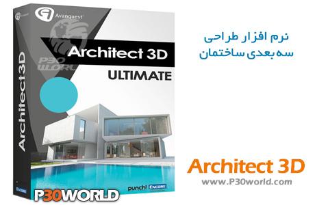دانلود Architect 3D