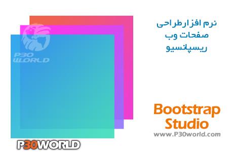 دانلود Bootstrap Studio
