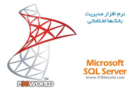 دانلود Microsoft SQL Server