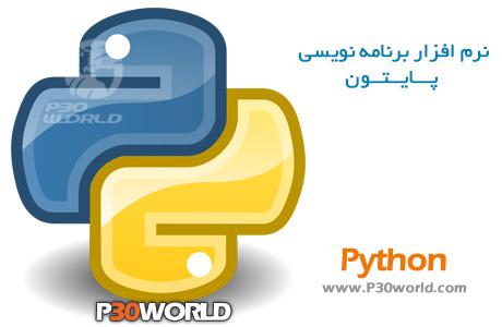 دانلود Python