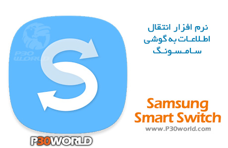 دانلود Samsung Smart Switch