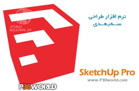 دانلود SketchUp Pro