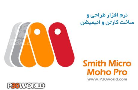 دانلود Smith Micro Moho Pro