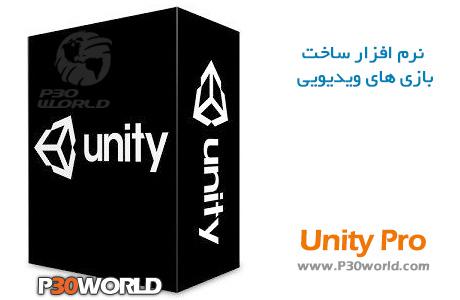 دانلود Unity Pro