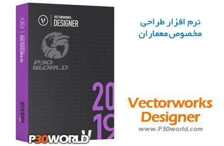 دانلود Vectorworks Designer