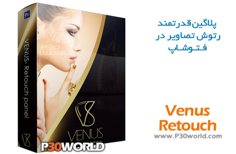 دانلود Venus Retouch Panel For Adobe Photoshop