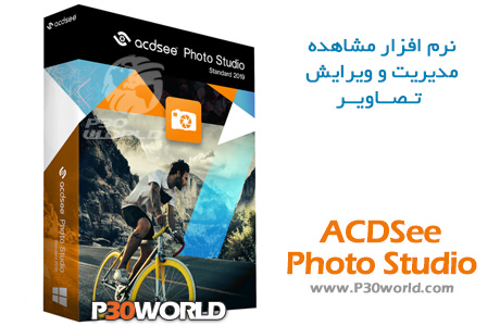 دانلود ACDSee Photo Studio
