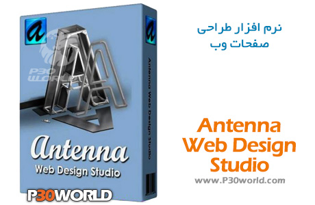 دانلود Antenna Web Design Studio