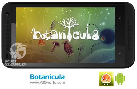 دانلود Botanicula
