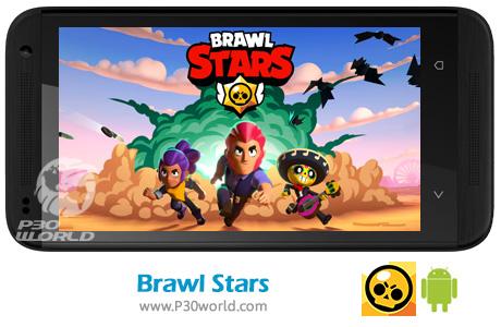 دانلود Brawl Stars