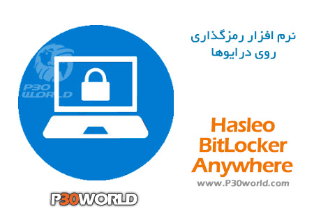 دانلود Hasleo BitLocker Anywhere