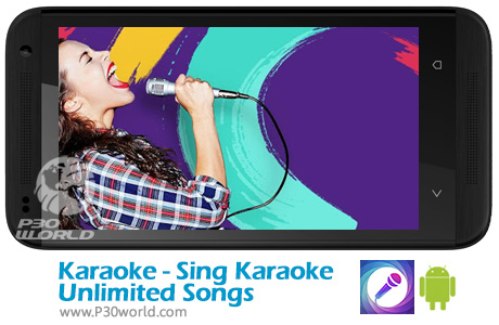 دانلود Karaoke - Sing Karaoke, Unlimited Songs VIP