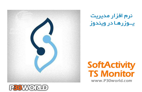 دانلود SoftActivity TS Monitor