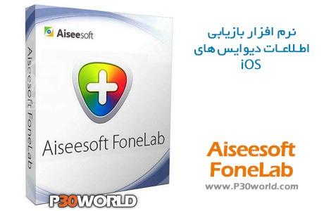 دانلود Aiseesoft FoneLab