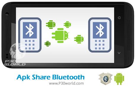 دانلود Apk Share Bluetooth