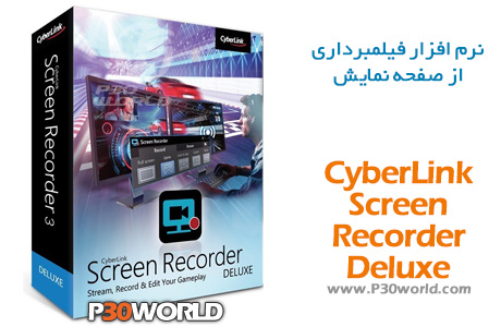 دانلود CyberLink Screen Recorder Deluxe