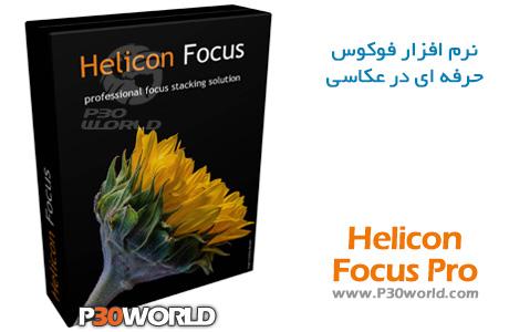دانلود Helicon Focus Pro