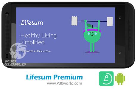 دانلود Lifesum Premium