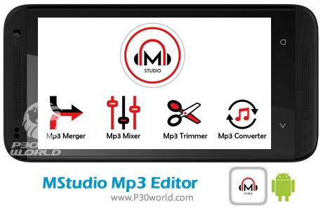 دانلود MStudio Mp3 Editor
