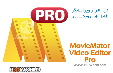 دانلود MovieMator Video Editor Pro