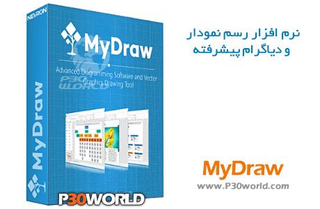 دانلود MyDraw