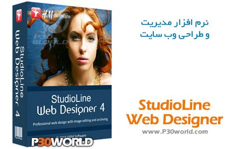 دانلود StudioLine Web Designer