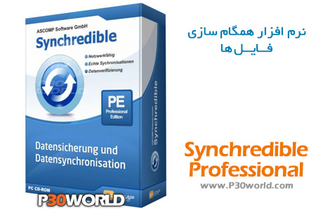 دانلود Synchredible Professional